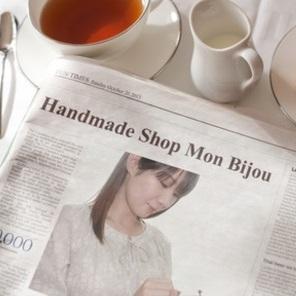 Mon Bijou